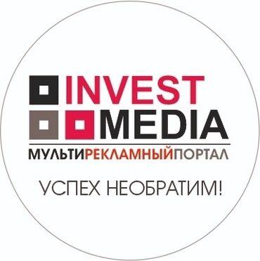 прицеп для машины бу в Кыргызстан: Размещение рекламы | Наклейки, Бэклайты, Вывески | Придорожные области, Над дорогой, На тротуарах