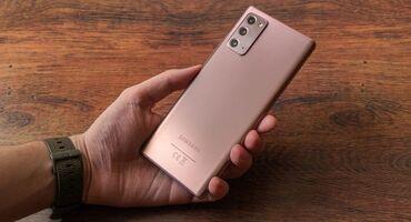Samsung Galaxy Note20, бронзовый, состояние идеальное