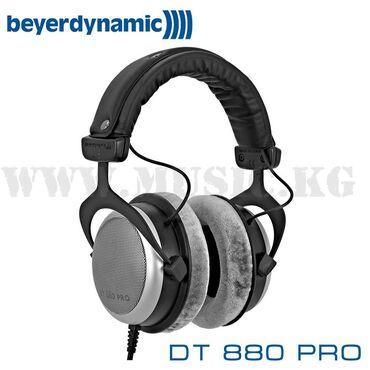 Студийные наушники Beyerdynamic DT 880 PRO (250 Ом)Beyerdynamic DT 880