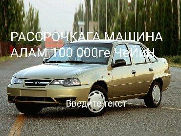 Daewoo в Гульча: Daewoo Tico 1996