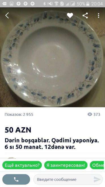 Bakı şəhərində Boşqablar.