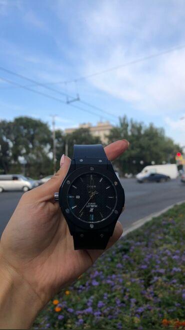 Аксессуары - Сокулук: По поводу цены вацап