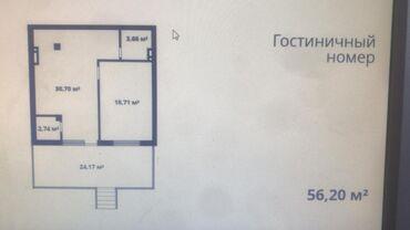Квартиры - Чон Сары-Ой: Продается квартира: 1 комната, 56 кв. м