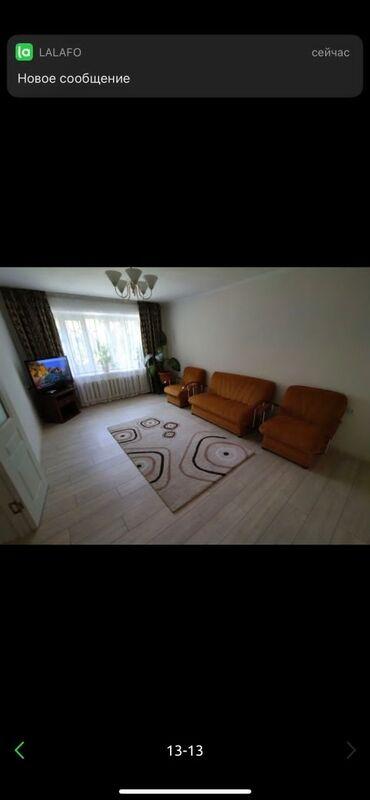 теплые полы бишкек цена в Кыргызстан: Индивидуалка, 3 комнаты, 74 кв. м