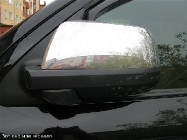 Тойота секвойя 2. зеркало левое и правое. toyota sequoia 2008-2017 г