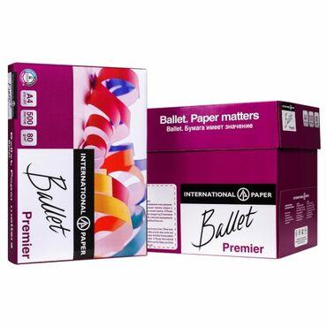 Сканеры пзс ccd глянцевая бумага - Кыргызстан: Продаю бумагу А4. Ballet Premier. Отличная и качественная бумага ( не