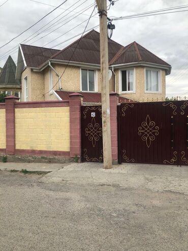 защитное стекло meizu pro 6 plus в Кыргызстан: Продам Дом 210 кв. м, 6 комнат