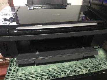 Epson..multi-stampac,skener,fotokopir..EXTRA STANJE,par puta koriscen  - Beograd