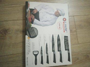 гейзерная кофеварка zepter в Кыргызстан: Ножи zepter в наборе есть измельчитель,нож шинковочный,нож ломтережка
