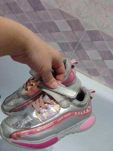 Красивые качественные девочковые обуви по очень низким ценам продается