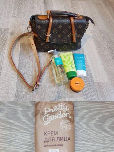 Личные вещи - Военно-Антоновка: *Продам сумочку, гель для умывания, 2 крема солнцезащитных (один с
