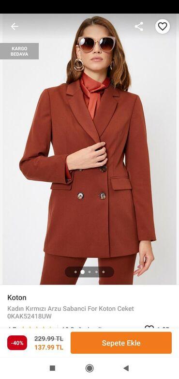 Пиджак новый 46-48размер