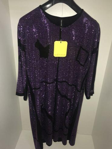 Продается платье шикарное в живую в Бишкек