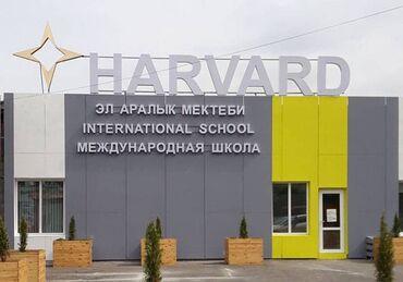 таблетки редуксин лайт в Кыргызстан: Изготовление рекламных конструкций | Лайтбоксы, Таблички, Крышные установки