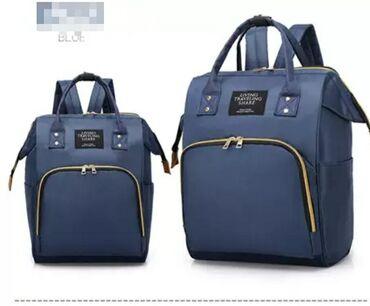 рюкзаки бишкек in Кыргызстан   РЮКЗАКИ: Продаю вместительный рюкзак для мам. Цвета: синий, черный. Цена сниже