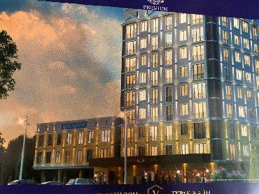 район восток 5 в Кыргызстан: Продается квартира: 1 комната, 57 кв. м