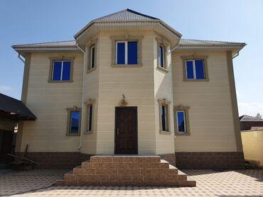 очок кана in Кыргызстан | БАРБЕКЮ: 290 кв. м, 6 комнат, Утепленный, Евроремонт, Парковка