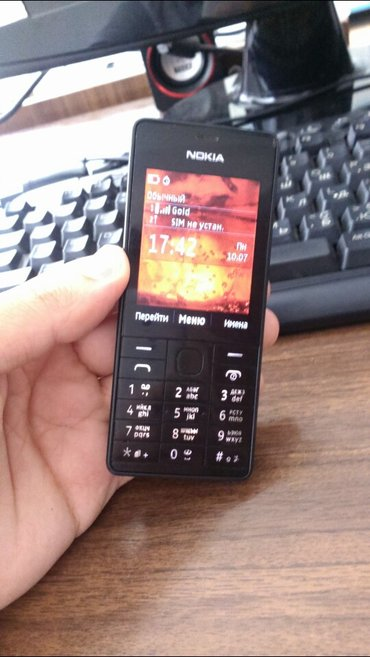 Bakı şəhərində Nokia 515-160Azn ideal veziyyetdedi,karobkasi da var