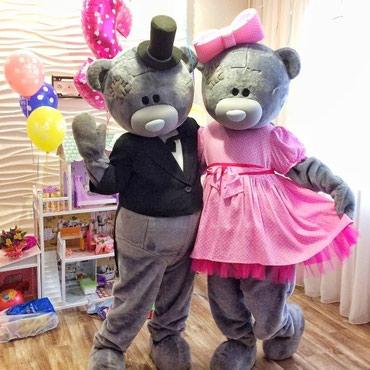 Мишки Тедди на праздник! Встреча в Бишкек