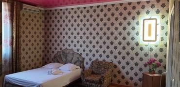 Уютная гостиница в самом тихом и в Бишкек