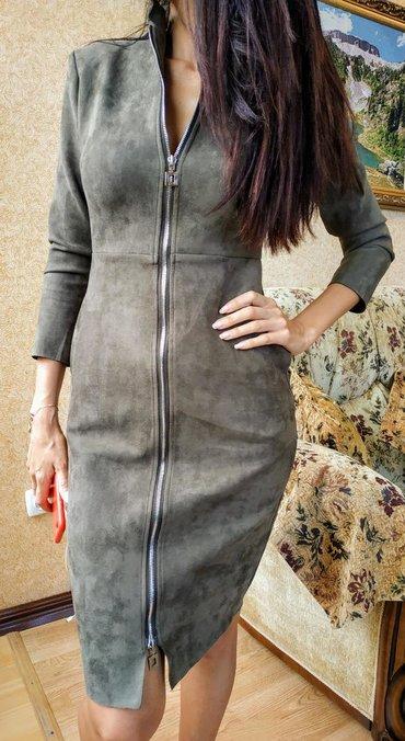 Распродажа женской одеждыВесенне-осеннее платье под замшу на