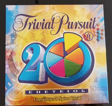 Trivial Pursuit Επιτραπέζιο,Επετειακό για τα 20 χρόνια. Συλλεκτικό σε