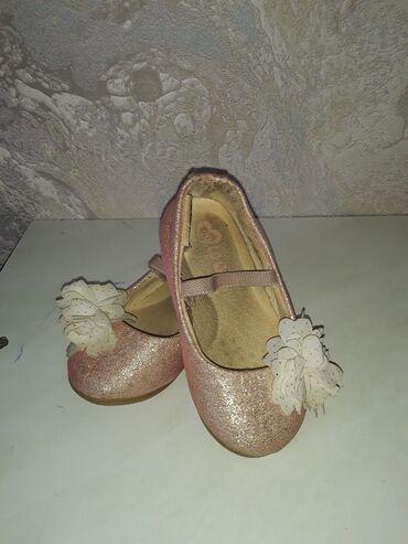 Детские туфли балетки для малышей размер 20, с 6-18месяцев г.Ош обувь