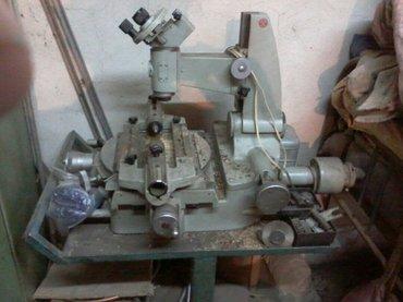 Бми-- большой инструментальный микроскоп в Бишкек