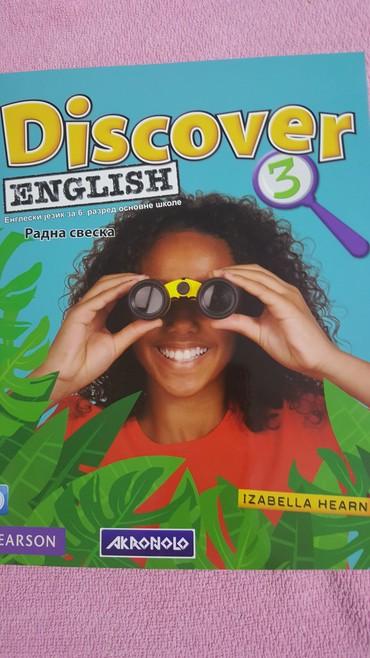 Knjige, časopisi, CD i DVD | Sremska Mitrovica: 6 r engleski jezik radna sveska akronolo novo
