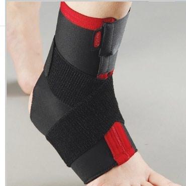 Bakı şəhərində Patela ligament ayaq bileklik