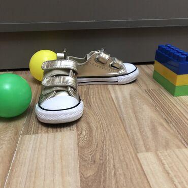 Детские кеды Converse, оригинальные, привезены с США. На ножку 12.5