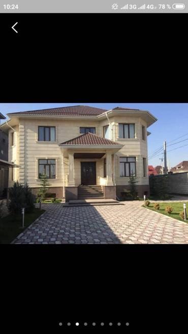 Аренда дома посуточно в Кыргызстан: Аренда Дома Посуточно : 460 кв. м, 6 комнат