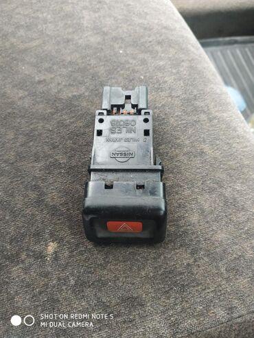 Кнопка аварийки сефиро а32 б/у