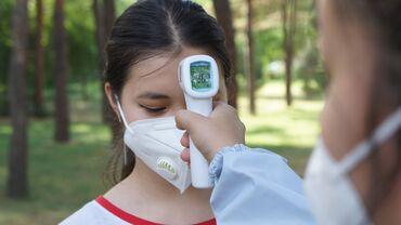 Медтовары - Кыргызстан: Бесконтактный термометрбесконтактный термометр-прибор для измерения