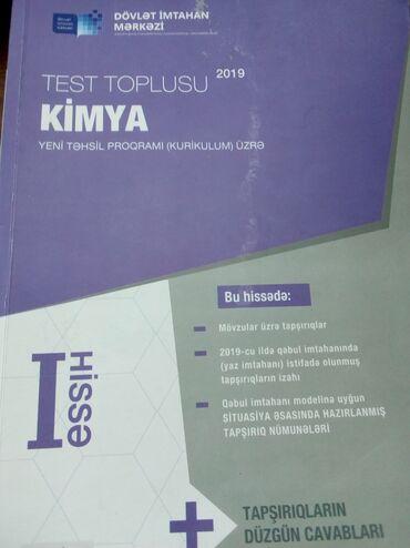 kimya - Azərbaycan: Kimya test toplusu 2019 1 ci hissə yeni kimi