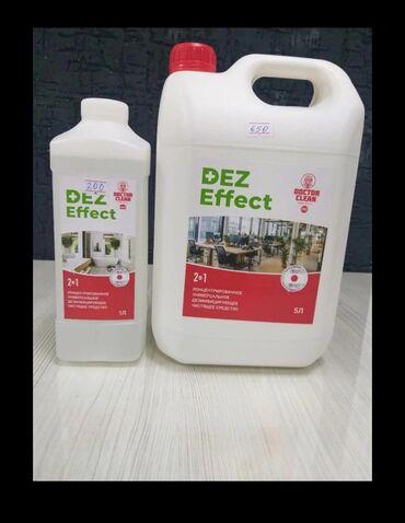 Дезинфицирующий раствор Dez Effect 2 в 1 дезинфицирует и убивает