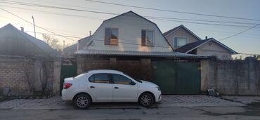отопительные котлы на твердом топливе в бишкеке в Кыргызстан: Продается дом 127 кв. м, 4 комнаты, Свежий ремонт
