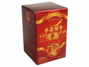 Ginseng For так же известный как Гинсенг Фор это одновременно и в Бишкек