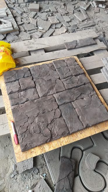 Брусчатка плитка работа - Кыргызстан: Плитка для фундамента. Наш фасадный камень изготовлен только из