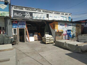Поиск сотрудников (вакансии) - Кыргызстан: Срочна тц Таатанда места сатылат же машинеге алмашам