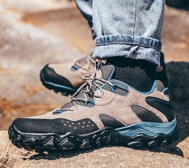 Мужская обувь - Кыргызстан: Треккинговые кроссовки Humtto: Защищают от влаги Устойчивая подошва