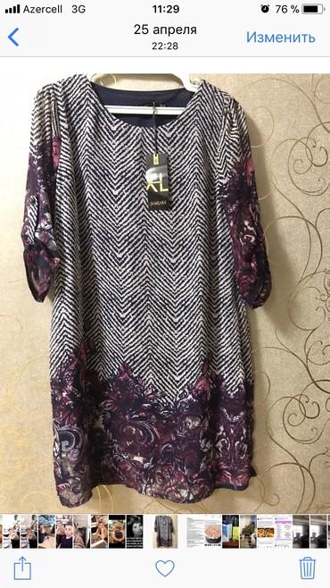 турецкая новая платье в Азербайджан: Платье шифон размер 40-42 Турция,новое