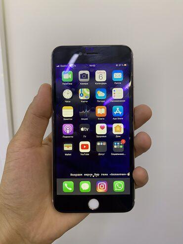 apple-iphone в Кыргызстан: Срочно !!!!!! Продаю iPhone 6+ Память:128🎞 Цвет: Золотой Состояние :10