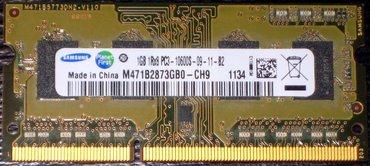zhenskie yubki so shleifom в Азербайджан: Оперативная память, RAM. SO-DIMM DDR3 1 GB, Samsung. (1GB 1Rx8