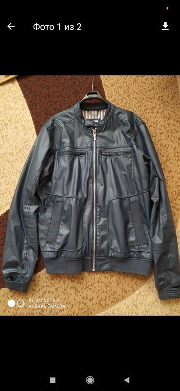 Личные вещи - Джалал-Абад: Куртки