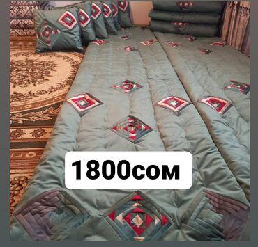 Постельное белье и принадлежности - Кыргызстан: Сенсация!!!Сенсация!!!Сенсация!!!Эн сапаттуузаманбап жана сиз