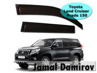 Bakı şəhərində Toyota Land Cruiser Prado 150 üçün yan vetroviklər. Ветровики для Toyota Land Cruiser Prado 150. Sunvisors for Toyota Land Cruiser Prado 150.