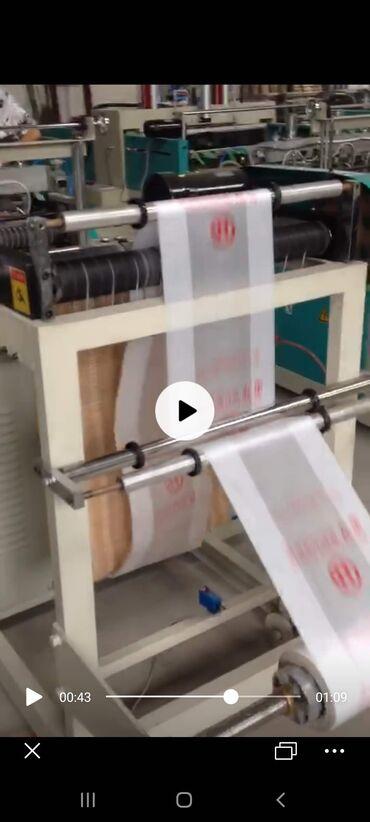 Оборудование для бизнеса в Ат-Башы: Станок для производства пакетов пакет станок, станок для бизнеса