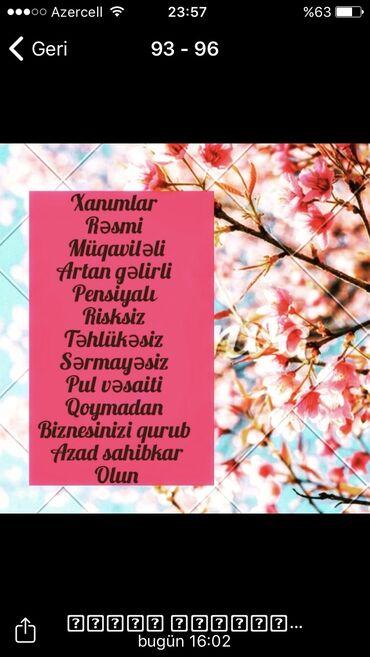 Daşınmaz əmlak - Azərbaycan: Daşınmaz əmlak