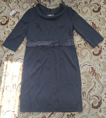 Новое Турецкое платье размер 54 находится в селе Беловодское